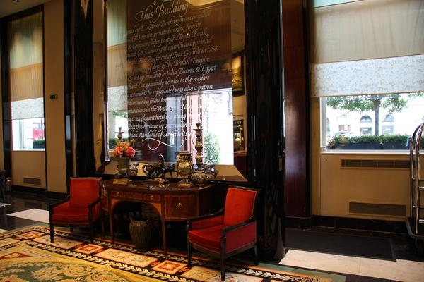 Ресторан «The Balcon» в Лондоне